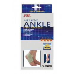 Airprene ankle support medium